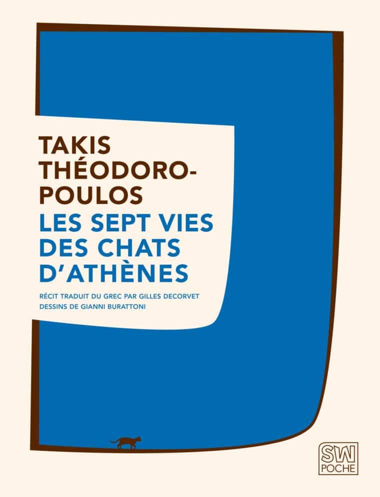 Les Sept Vies des chats d'Athènes - Takis Théodoropoulos - 2015 - POCHE SW
