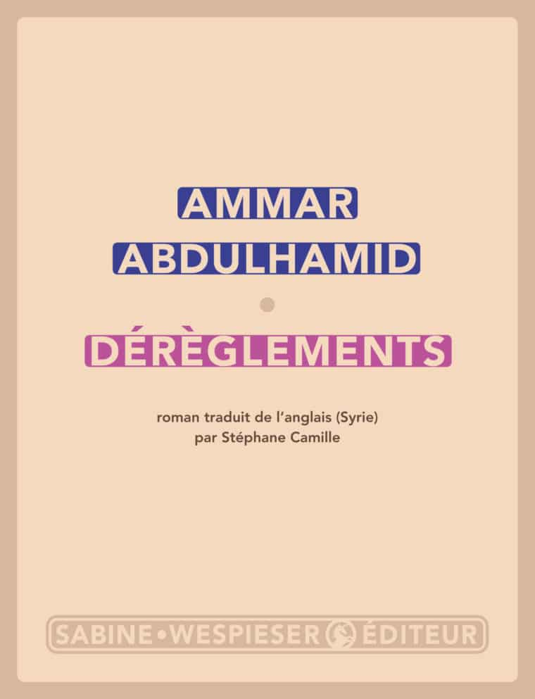 Dérèglements - Ammar Abdulhamid - 2002