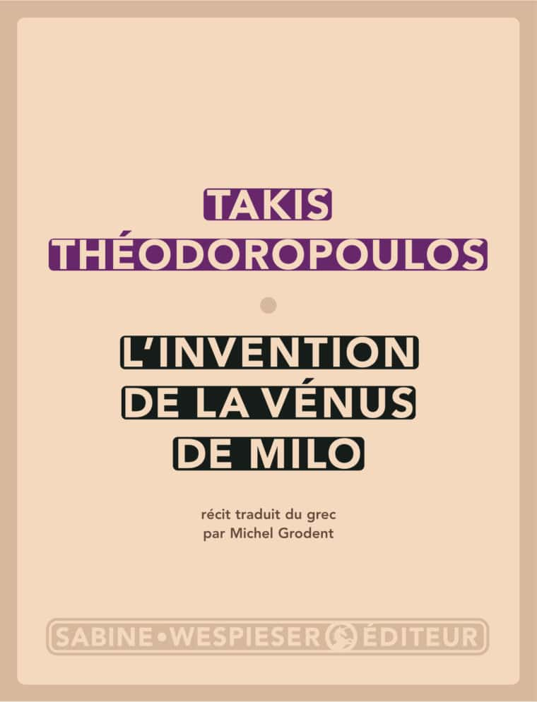 L'Invention de la Vénus de Milo - Takis Théodoropoulos - 2008