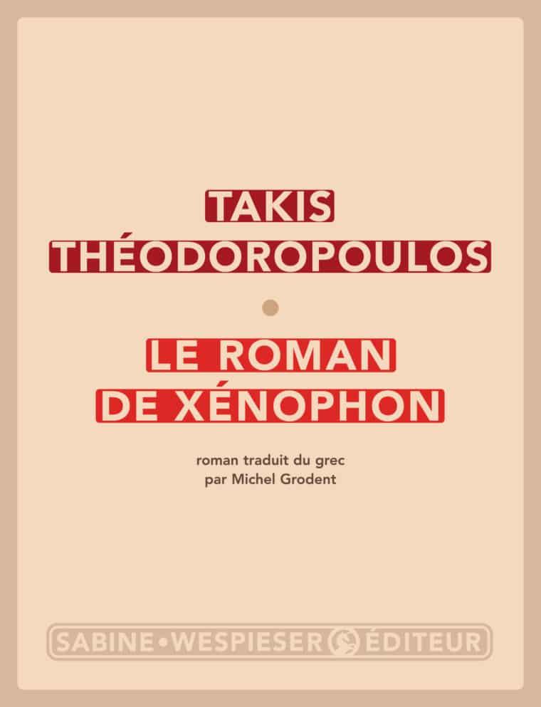 Le Roman de Xénophon - Takis Théodoropoulos - 2005