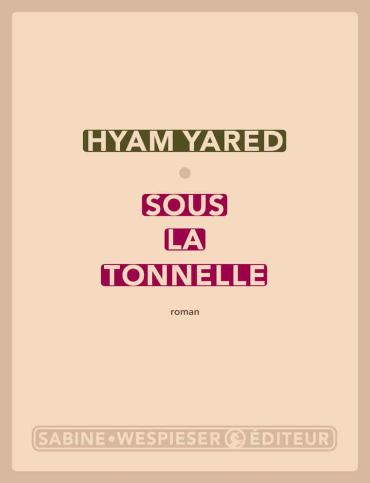 Sous la tonnelle - Hyam Yared - 2009